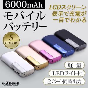 モバイルバッテリー 6000mAh 充電器 iPhone A...