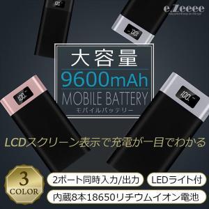 モバイルバッテリー 9600mAh 充電器 iPhone A...