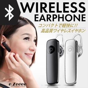 bluetooth イヤホンマイク イヤホン ワイヤレス iPhone 片耳 ハンズフリー 通話 高音質 ブルートゥース|r-lotus