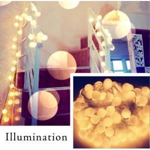 イルミネーション ライト LED 照明  ボール マル シン...