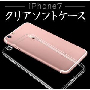 スマホケース iPhone7クリアケース スマホソフトケース 透明 軽量 ソフトiPhoneカバー アイフォン|r-lotus
