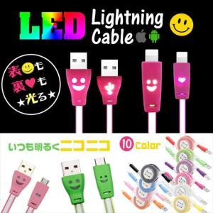巻き取り式USB充電ケーブル Lightningケーブル M...