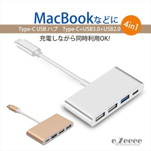 MacBook USB Cハブ RDII 3ポートType ...