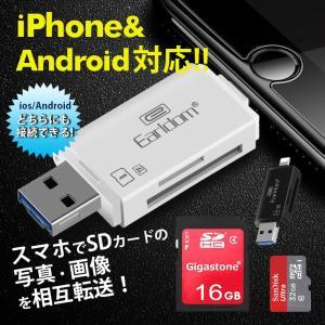 カードリーダ ライター iPhone SDカードリーダーiPhone iPad microUSB Lightning Flash device HD SD TF カード USB|r-lotus