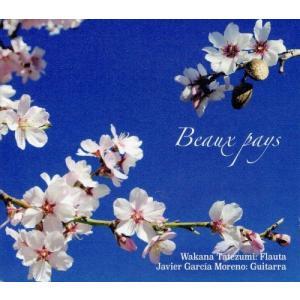 RMCD002 Beaux Pays ~美しき国々 r-music