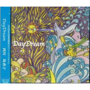 RMCD005 「Day Dream」〜西川珠香子 r-music