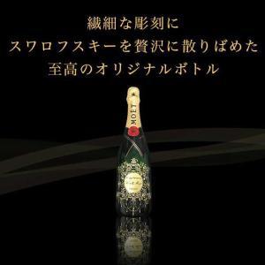 誕生日 プレゼント ギフト 名入れ 結婚祝い 記念日 周年祝い お酒 男性 女性 名前入り 彫刻ボトル スワロフスキー モエ|r-quartz