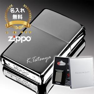 父の日ギフト 父の日 2021 プレゼント 名入れ ギフト zippo ライター ジッポ 彫刻 ネー...