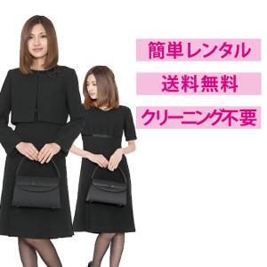 レンタル ボレロジャケットアンサンブル 喪服 礼服 レディース ワンピース 大きいサイズ  FOL-FX6P039A|r-rental