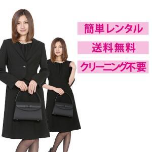 レンタル テーラードジャケットアンサンブル 喪服 礼服 レディース ワンピース 大きいサイズ  FOL-FX6P057A|r-rental