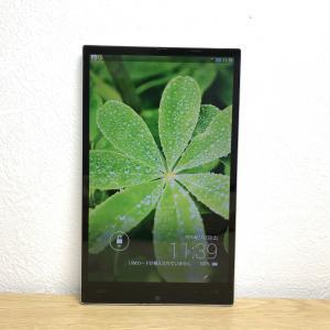 SHT22 きれいめ 7インチタブレット au AQUOS PAD  ホワイト au系格安SIM対応...