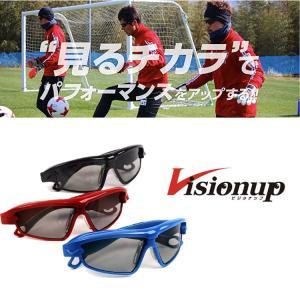 ビジョナップ ビジョントレーニングメガネ Visionup Athlete(ビジョナップ・アスリート...