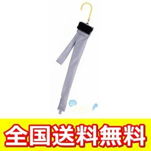 SuSu スウスウ 超吸収マイクロファイバー 長傘用 ロングタイプ 傘ケース ストライプ BK柄 (傘袋 傘入れ) (配送:ゆうパケット1)|r-style