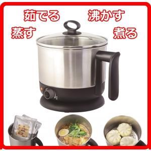 Foret マルチ調理ケトル (茹でる 沸かす 煮る 蒸す) 電気鍋 電気ケトル|r-style