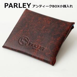PARLEY パーリー アンティーク BOX 小銭入れ PA-06 (ボックス型 コインケース 天然...