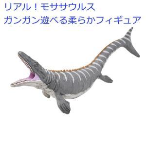 (恐竜 おもちゃ フィギュア) モササウルス ビニールモデル FD-317 (フェバリット プレゼン...