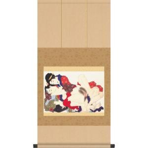 浮世絵秘蔵名品集 (北斎)浪千鳥 第二図|r-style