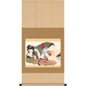 浮世絵秘蔵名品集 (北斎)浪千鳥 第六図|r-style