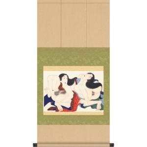 浮世絵秘蔵名品集 (北斎)浪千鳥 第七図|r-style
