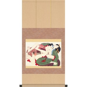 浮世絵秘蔵名品集 (北斎)浪千鳥 第九図|r-style