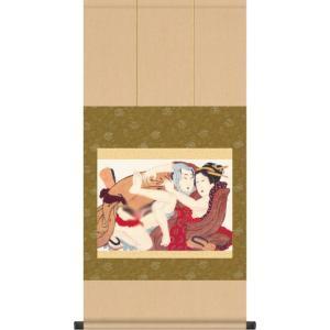 浮世絵秘蔵名品集 (北斎)浪千鳥 第十図|r-style