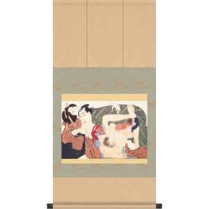 浮世絵秘蔵名品集 (北斎)浪千鳥 第十一図|r-style