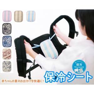 シェリー 熱中症対策 保冷シート (凍ってもやわらかい保冷ジェル付) cherie 日本製 暑さ対策 保冷枕 【配送:ゆうパケット2】|r-style