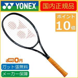 YONEX (ヨネックス) REGNA 100 (レグナ 100) 02RGN100 国内正規品 硬...