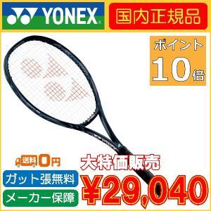 YONEX (ヨネックス) VCORE 100 (Vコア 100) 18VC100 国内正規品 硬式...