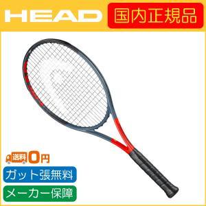 HEAD (ヘッド) RADICAL MP (ラジカルMP) 233919 国内正規品 硬式テニスラ...