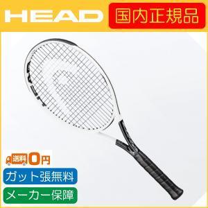 HEAD ヘッド Graphene 360+ SPEED LITE スピードライト 234040 国...