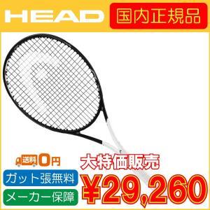 ヘッド(HEAD) 国内正規品 硬式テニスラケット GRAPHNE 360 SPEED PRO (グラフィン360スピードプロ) 235208