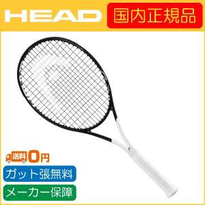 ヘッド(HEAD) 国内正規品 硬式テニスラケット GRAPHNE 360 SPEED MP (グラフィン360スピードMP) 235218