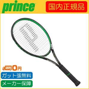 Prince (プリンス) TOUR100 (ツアー 100) 7TJ073 290g 国内正規品 ...