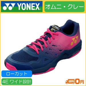 YONEX (ヨネックス) POWER CUSHION AERUSDASH 2 WIDE GC (パ...