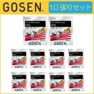 GOSEN ゴーセン SPIN スピン TS428 10張りセット  硬式テニス用ガット