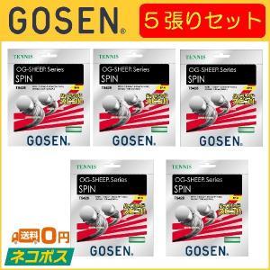 GOSEN ゴーセン SPIN スピン TS428 5張りセット  硬式テニス用ガット