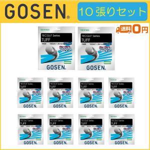 GOSEN ゴーセン TUFF 16  タフ 16 TS620 10張りセット  硬式テニス用ガット