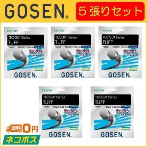 GOSEN ゴーセン TUFF 16  タフ 16 TS620 5張りセット  硬式テニス用ガット