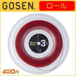 GOSEN ゴーセン G-SPIN 3 ジースピン3 220m ロール TSGS312CR 硬式テニ...