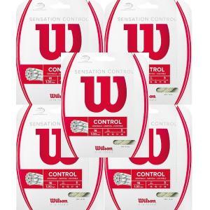Wilson|ウィルソン|硬式用ガット|15,000以上で送料無料| 張人のお店|店内全て国内正規品