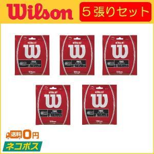 Wilson ウィルソン Wilson NATURAL GUT ウィルソン ナチュラルガット WRZ...