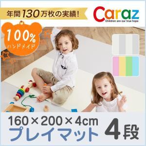 プレイマット 出産祝い 160×200×4cm カラー ベビー マット かわいい カラフル 騒