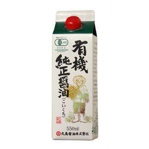 マルシマ 有機純正醤油・紙パック 550ml|raamuufoods-direct