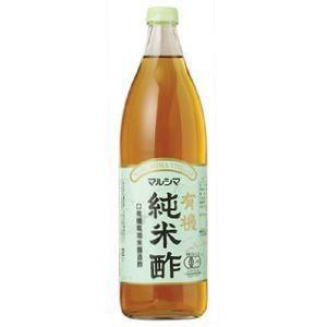 マルシマ 有機・純米酢 900ml|raamuufoods-direct