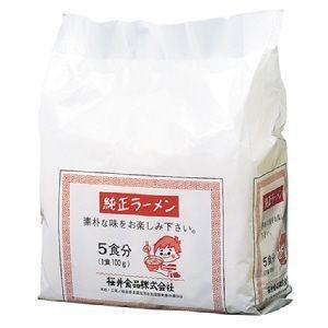 桜 井 純正ラーメン 5食 raamuufoods-direct