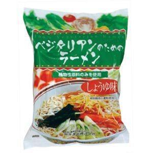 桜 井 ベジタリアンのラーメン醤油 100g raamuufoods-direct