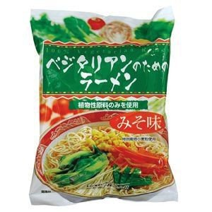 桜 井 ベジタリアンのラーメンみそ 100g raamuufoods-direct