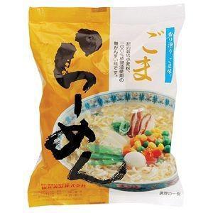 桜 井 ごまらーめん 100g raamuufoods-direct