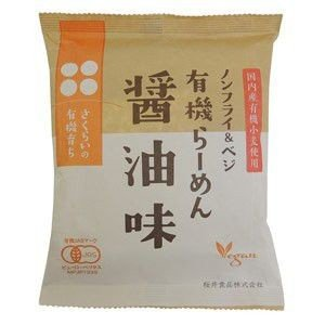 桜井 有機育ち・有機らーめん<醤油味> 111g raamuufoods-direct